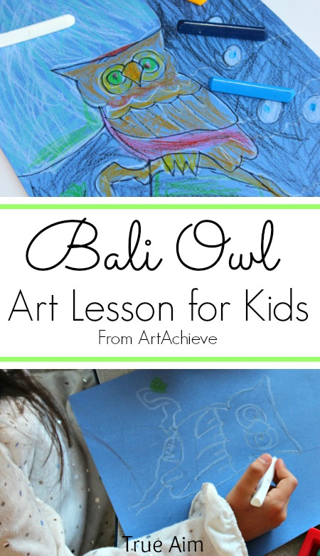 art lesson curriculum for kids