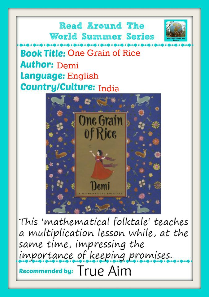 A math lesson and story in one! Use this book to create a hands-on lesson about multiplication
