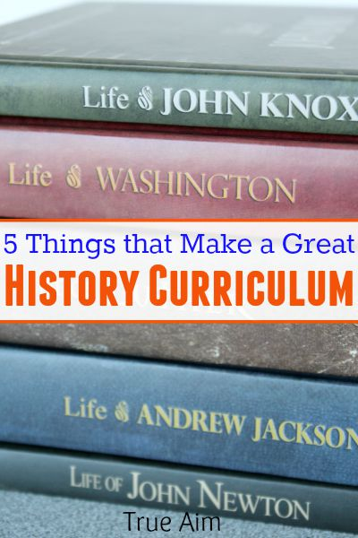 Learning about history shouldn't be painful. Here are 5 Things that make a great history curriculum