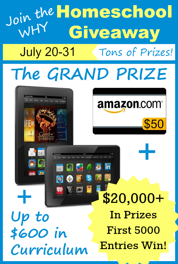 why homeschool giveaway prizes