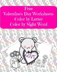 Valentine-sight-word-worksheet-240x300